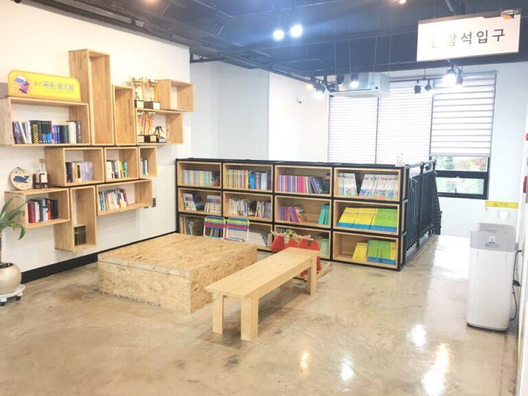 서귀포 홍리실내수영장_작은도서관